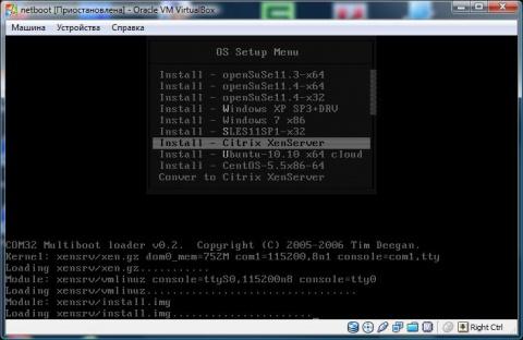 Начало загрузки Citrix XenServer 5.6.0