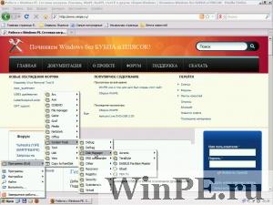 www.winpe.ru RusLive Wim MM