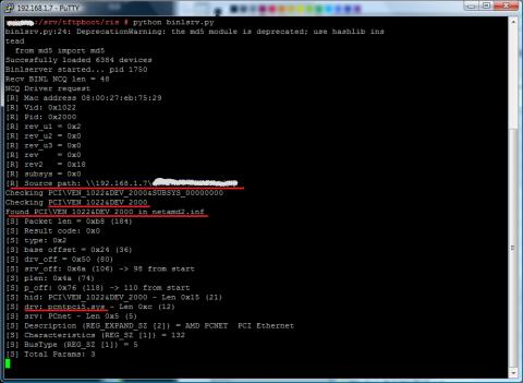 WDS в режиме вывода информации в консоль